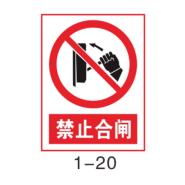 车间警告标志牌图片