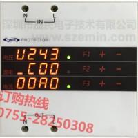 智能配电箱生产厂家EM-001AK 智能配电箱EM-001AK