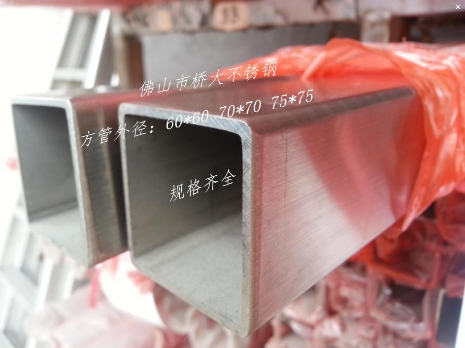 316 304不锈钢管 方管 外径32*32 28*28 规格齐全可加工可零切 316 304不锈钢管方管