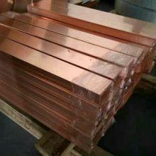 c5191磷铜板 磷铜棒特价 t2紫铜六角棒 h62无铅黄铜棒研磨拉花图片