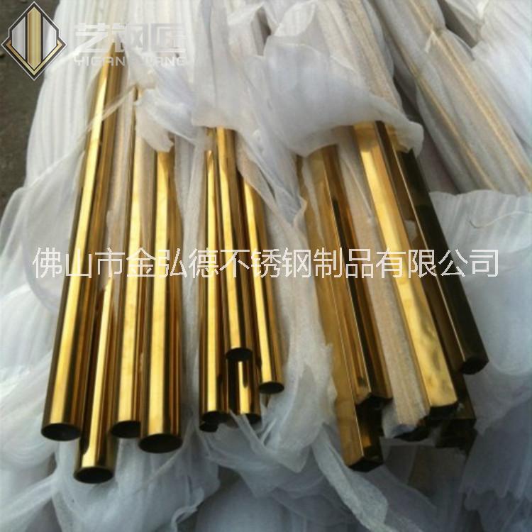 304不锈钢钛金管 不锈钢管 不锈钢焊管