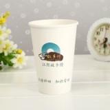 不透水耐高温经典贡茶专用带盖纸杯,经典性杯身设计,120度极限耐高温