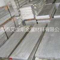 1050 1050铝板规格 1050铝板规格 铝板生产厂家