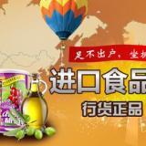 广州黄埔港果园老干果进口清关公司