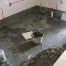 遵义防水堵漏防水材料补漏材料堵漏材料联系方式