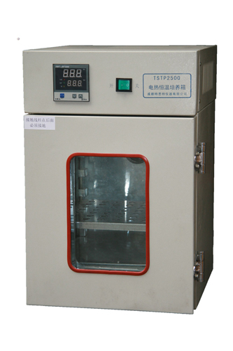 供应用于加热恒温的电热恒温箱成都特思特