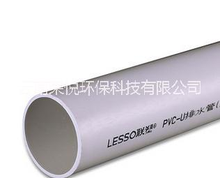 LESSO联塑pvc管塑料雨水污水管道upvc下水管材PVC-U排水管螺旋消音管排污管pvc水管云南阀门昆明阀门