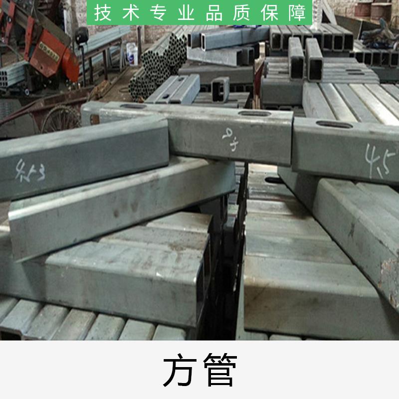 方管 无缝钢管 焊接H型钢 桥梁钢材 螺旋钢管 厂家直销 品质保证