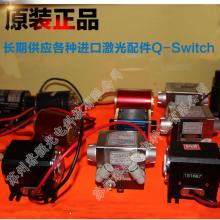 供应半导体激光器 激光模块 激光打标机半导体泵浦模块 半导体激光器-DPL激光器图片