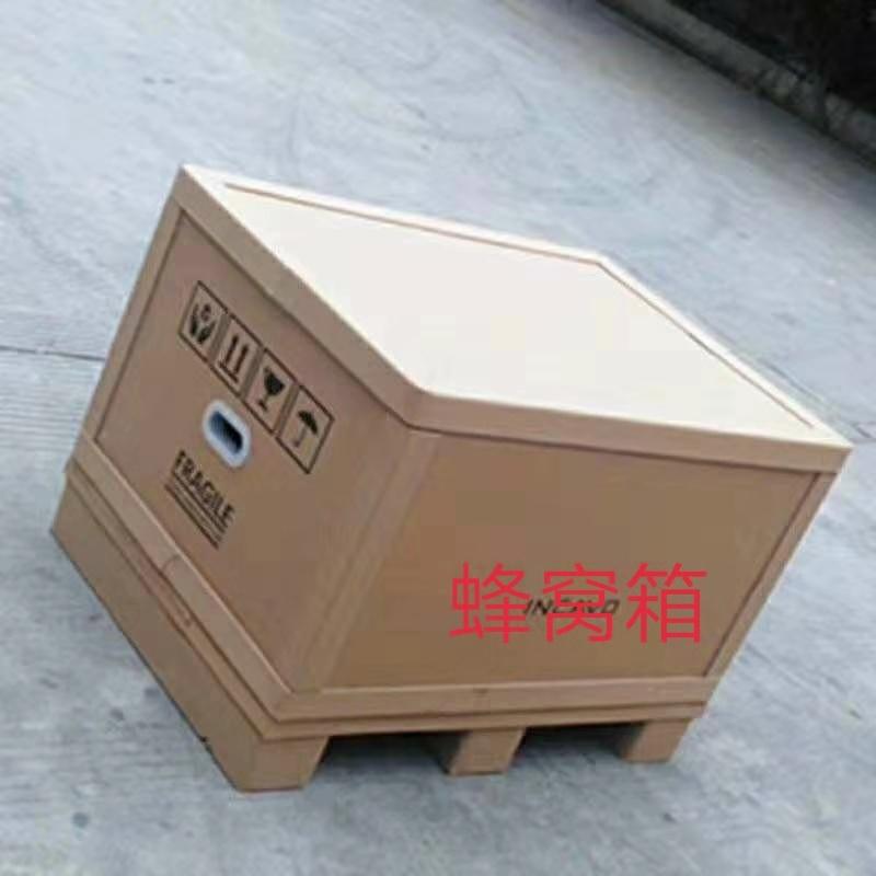 蜂窝纸板/蜂窝纸板厂家批发/广东蜂窝纸板厂家电话/佛山蜂窝纸板零售价格/蜂窝纸板市场