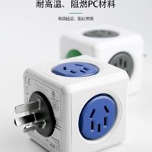 魔方插座 创意多功能USB插座 魔方插座 创意USB插座图片