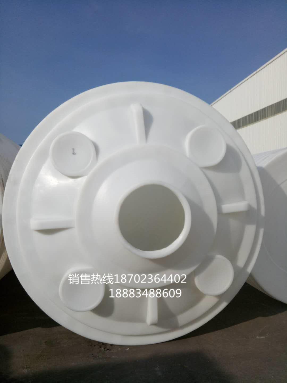 10吨塑料酸碱储罐销售