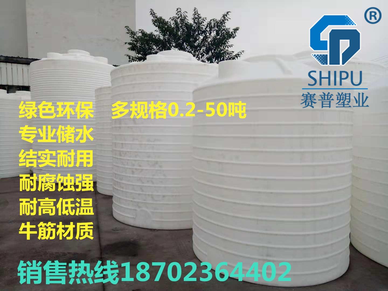 5吨储水罐销售