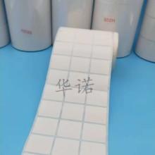 供应华诺标签纸,厂家直销,价格优惠,山东不干胶标签批发哪里便宜