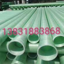 天津电缆管厂家 天津电缆管生产厂家鑫海顺玻璃钢电缆管批发