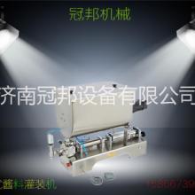 济南卧式酱料灌装机