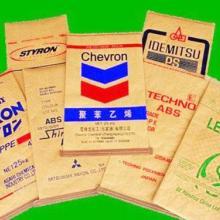 四川纸塑复合袋成都纸塑复合袋图片