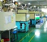 整厂设备回收  深圳整厂设备回收  广州整厂设备回收  惠州整厂设备回收 整厂设备回收公司