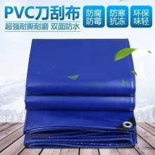 订做各种规格PVC刀刮布优质防雨篷布批发