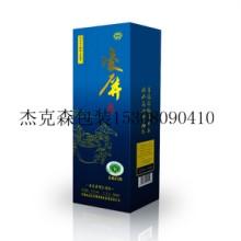 酒盒包装设计高档平面设计批发