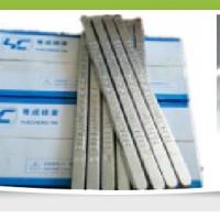东莞锡条批发价格、供应优质焊锡条、东莞焊锡条生产厂家、东莞焊锡条供货商