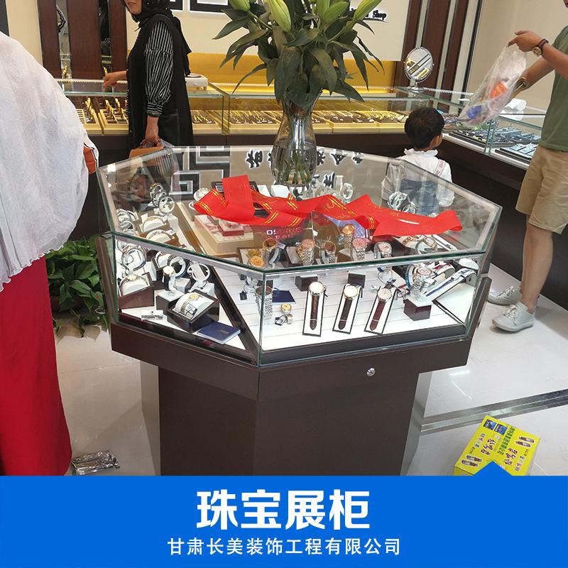 定制 精品珠宝展柜银饰 珠宝柜台 不锈钢工艺展示柜  led展示柜厂家直销 款式多样