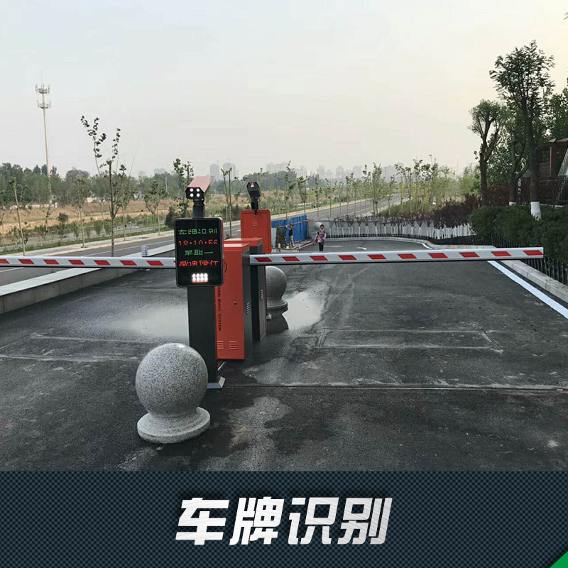 山东电子 智能停车场 车牌识别系统 厂家
