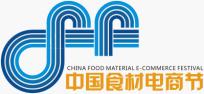 良之隆·2020第八届中国食材电商节 2020武汉良之隆食材展展