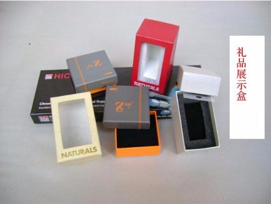 礼品盒 礼品盒厂家 礼品盒厂家 礼品展示盒 礼品盒价格 礼品盒供应商 礼品盒哪家好 礼品盒直销 礼品盒电话 礼品盒报价