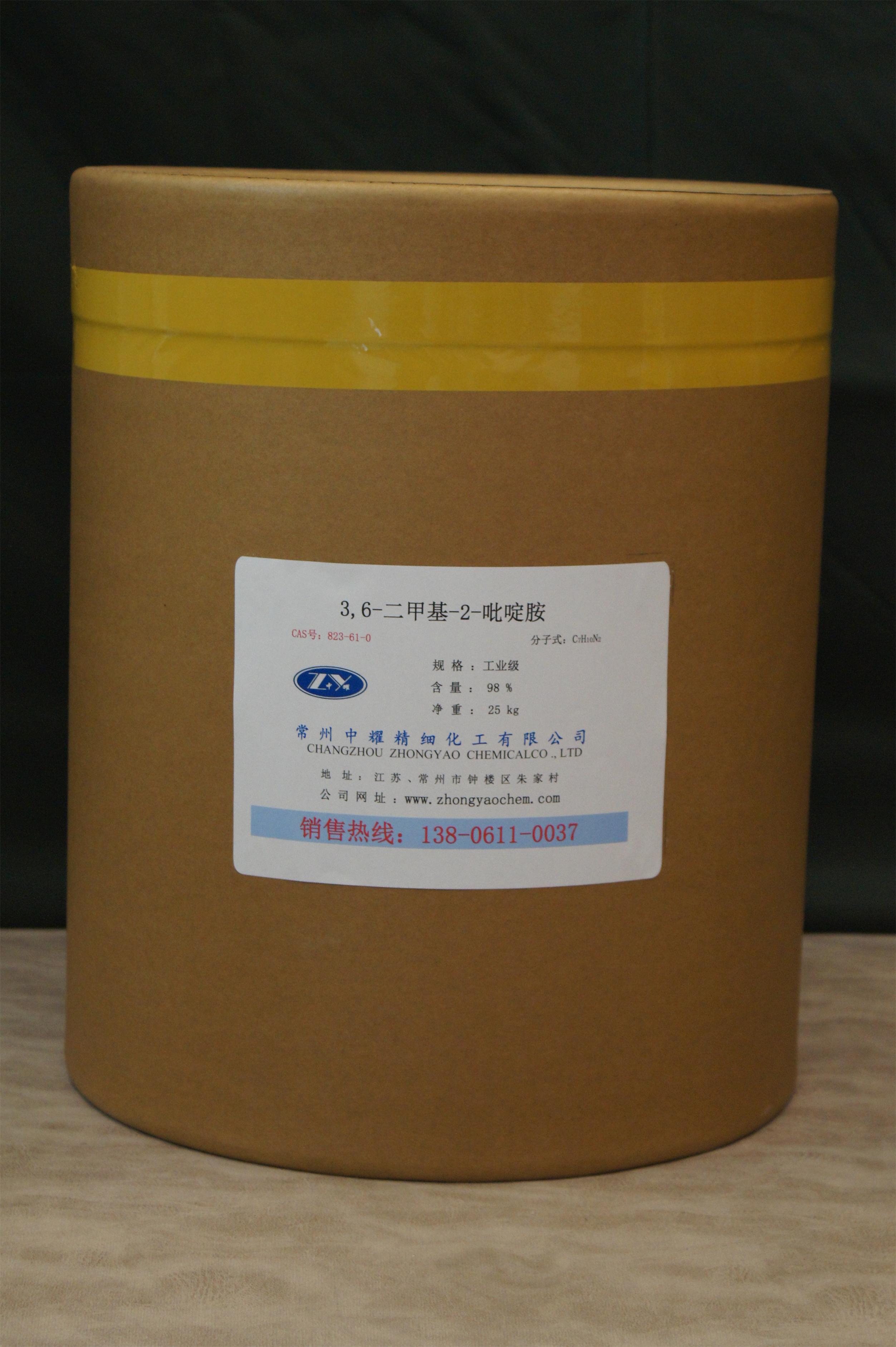 3,6-二甲基-2-吡啶胺