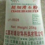 供应重质碳酸钙白云石粉硅灰石粉滑石粉
