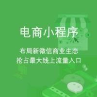 郑州小程序开发 定制 微信小程序