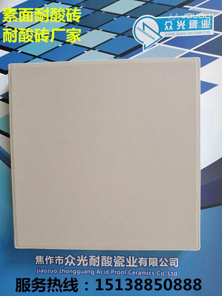 经久耐用耐酸瓷板、耐酸砖生产厂家