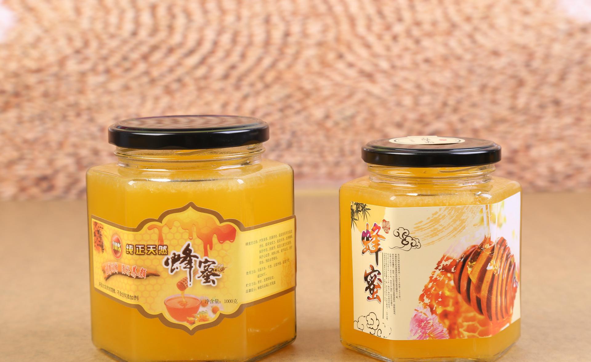徐州蜂蜜瓶_蜂蜜瓶批发厂家_徐州专业定制蜂蜜瓶价格 徐州蜂蜜瓶280 380