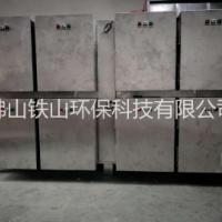 UV光解大功率废气处理设备