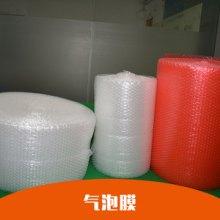 厂家直销 单层双层防震气泡膜 加厚气垫膜复合珍珠棉气垫膜批发 价格合理图片