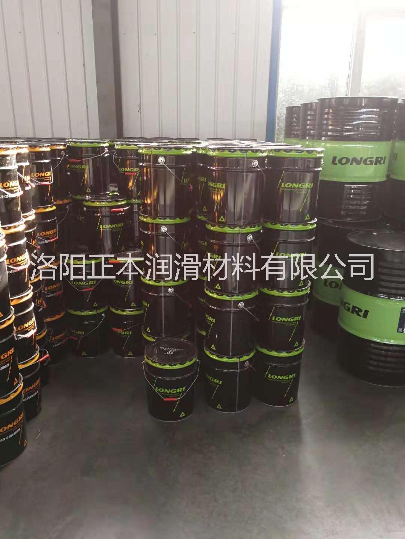 辊压机轴承专用润滑脂 -辊压机润滑-辊压机-关押及润滑合成油