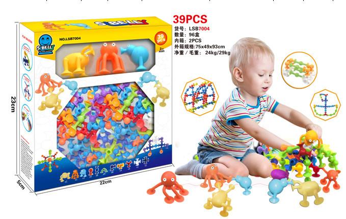 儿童早教启蒙益智玩具3岁以上男女童创意礼物拼装积木吸吸乐