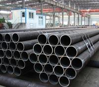 Q345C钢管  Q345C钢管厂家  厂家直销Q345C钢管  Q345C钢管供应商  Q345C钢管厂家供应