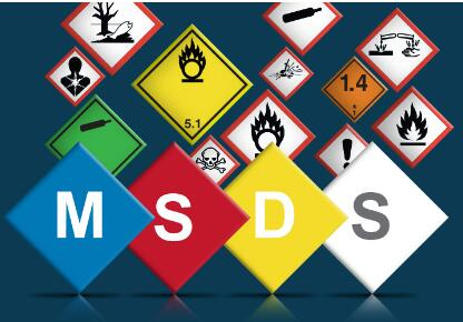 地板清洁剂MSDS报告 亚马逊SDS报告 安全数据表 GHS版本SDS英文报告