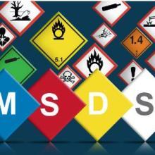 花露水MSDS报告 亚马逊SDS报告 安全数据表 GHS版本SDS英文报告图片