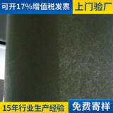 玻纤吸音纸 玻纤吸音纸报价 玻纤吸音纸批发 玻纤吸音纸供应商 玻纤吸音纸哪家好 玻纤吸音纸电话