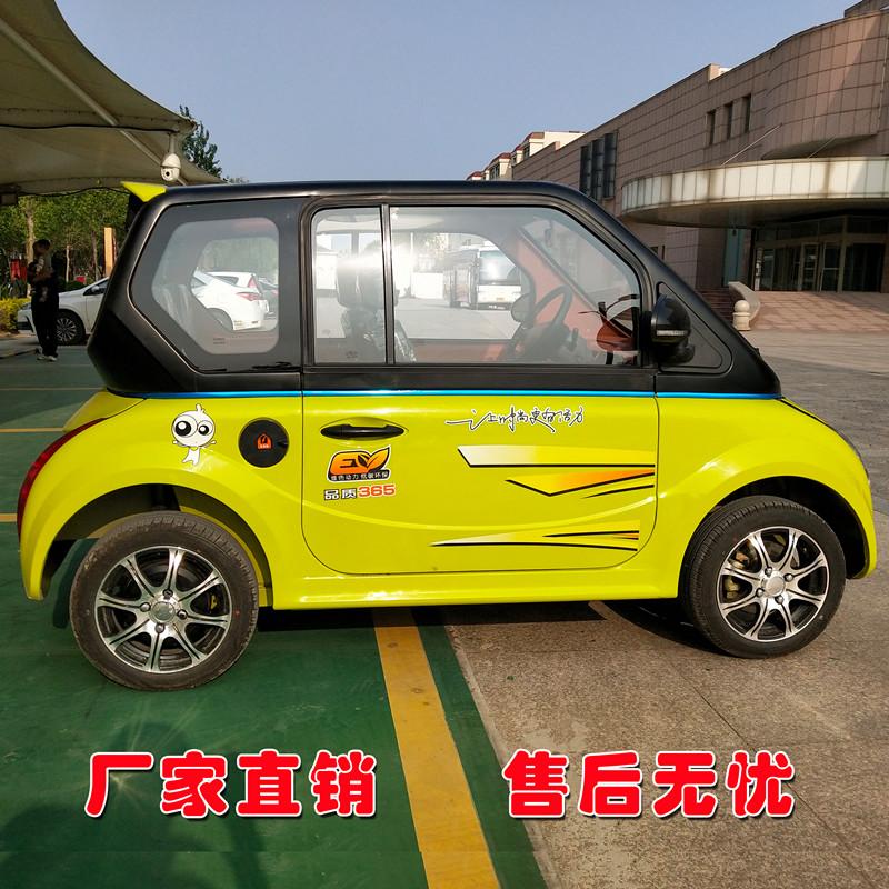 新款电动四轮车成 人女士迷你型两门四座铁壳新能源跑车家用代步车