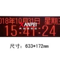 NTP同步时钟 NTP网络同步时钟