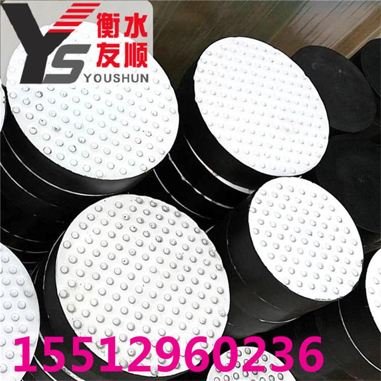 橡胶支座厂家价格商情 合肥橡胶支座厂家价格多少 钢结构200*35橡胶支座生产厂家