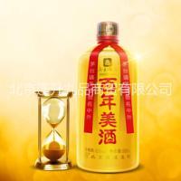 厂家直销  茅台镇美酒  高度白酒  纯粮食酒   北京饭店内供酒
