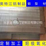 电子围栏前端配件 铝合金底座 万向底座厂家供应批发