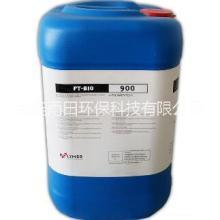 PT-BIO 900杀菌剂图片