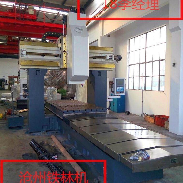 供应大型龙门刨铣床 设备再制造 异型设备制造 便宜的机床