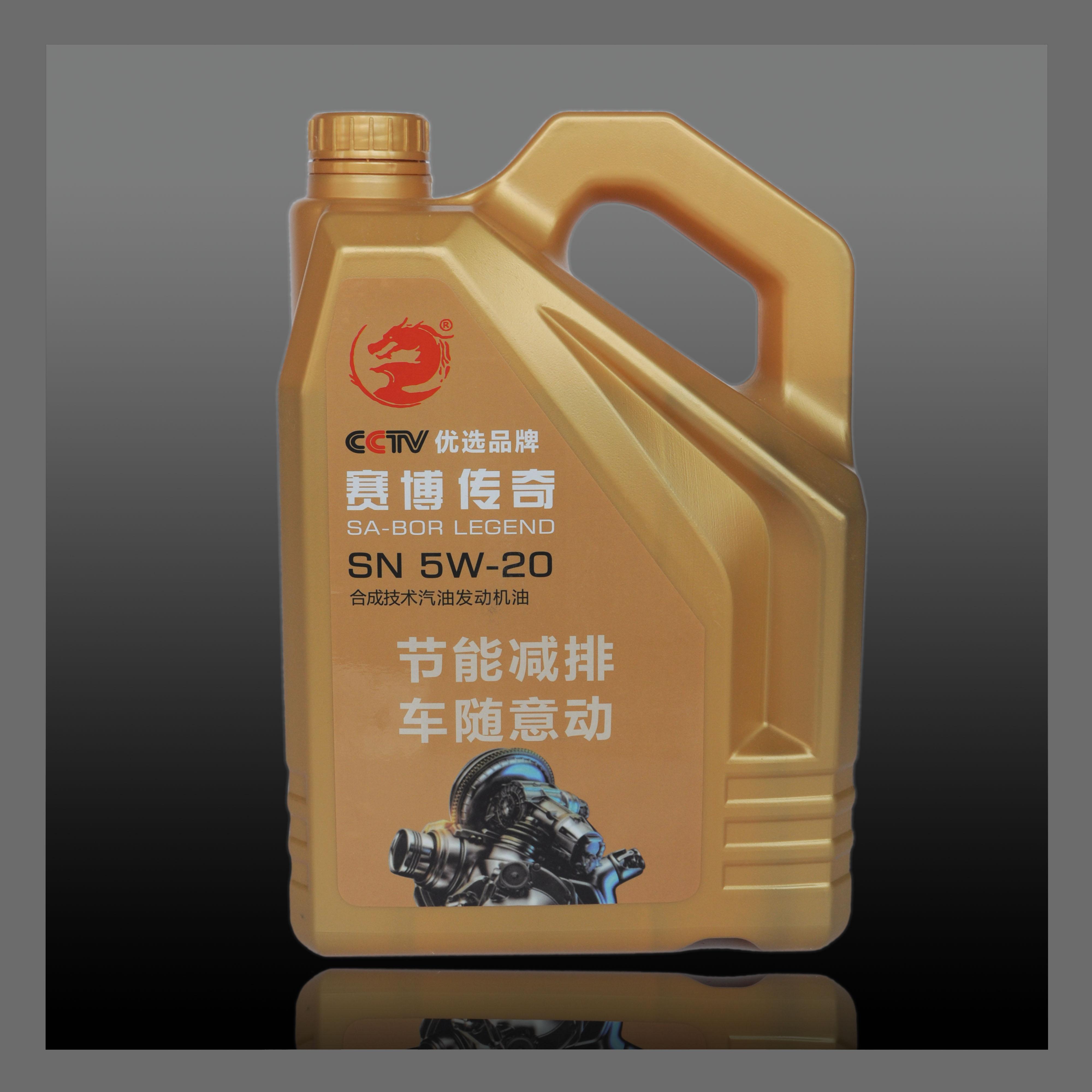 5W204L合成机油该产品有5W-20/30/40三种型号 合成机油哪家好 5W204L合成机油 20/30/40